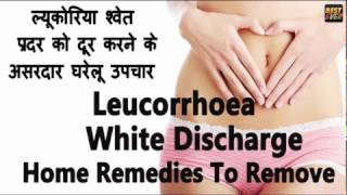 Top Home Remedies for Leucorrhoea