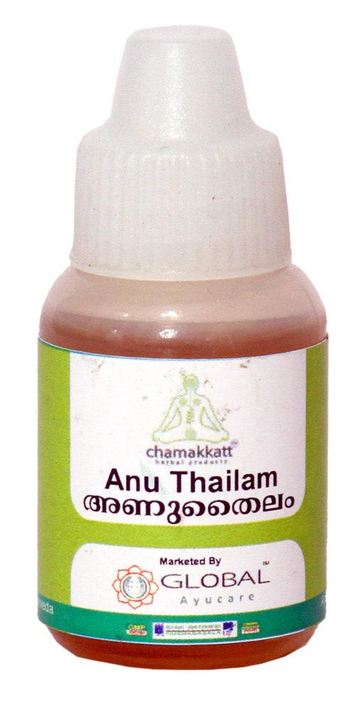 Anu Thailam